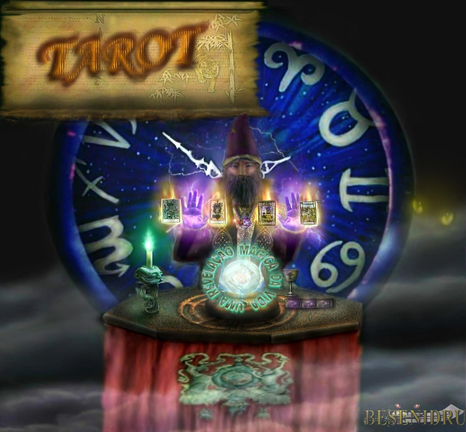 Tarot Magician