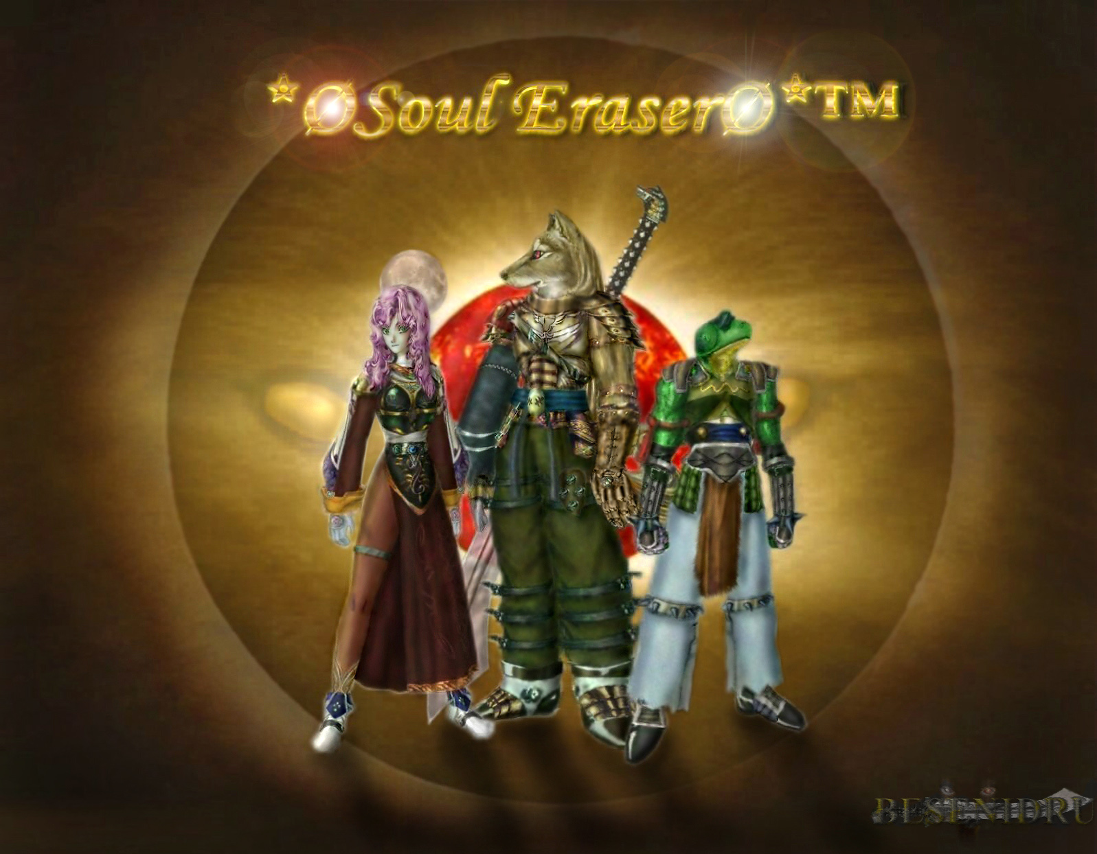 Soul Eraser