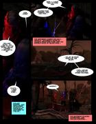 """""""The Adventures of Solani Darlan-Aranstar"""" Issue 3, Page 35"""