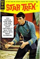 Cover Flip Challenge: Spock's Fishing Trip