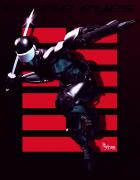 Snake-Eyes [National Ninja Day]