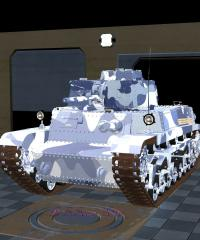 tanks for the mammories