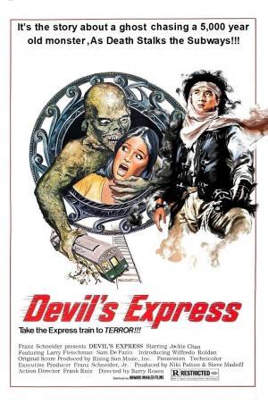 DDJJ: 'Devil's Express' with Jackie Chan