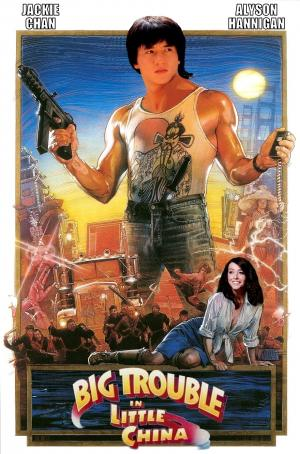 DDJJ: 'Big Trouble in Little China' starring Jackie Chan